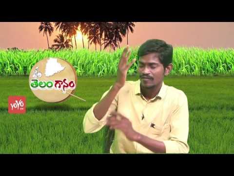 Veerulara Vandanam Vidyarthi Song By Rela Nagaraj | వీరులారా  వందనం విద్యార్థి  | YOYO TV Channel
