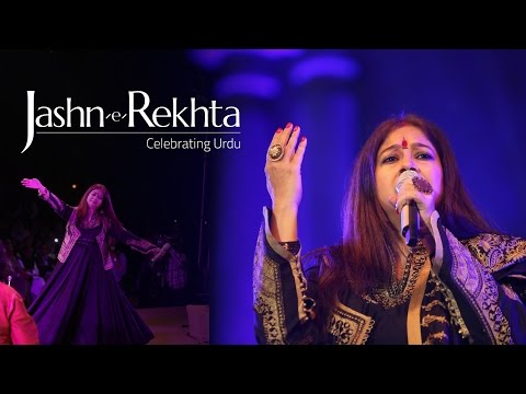 Sasural Genda Phool by Rekha Bhardwaj