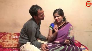 Entertainment Video || देवर जी प्यार क…