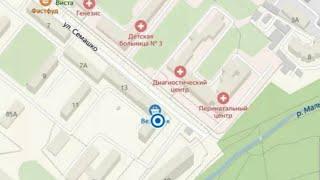 Улица Больниц/Медицина лучше/Симферополь