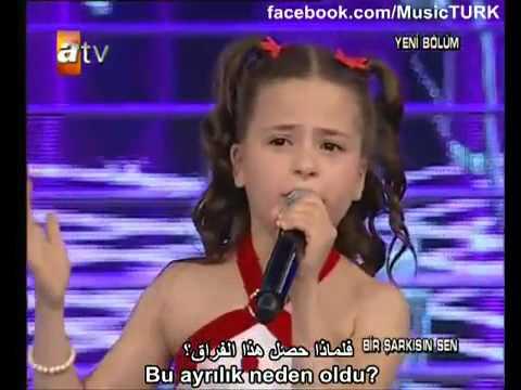 طفلة تركية أبكت العالم Mp4 Youtube
