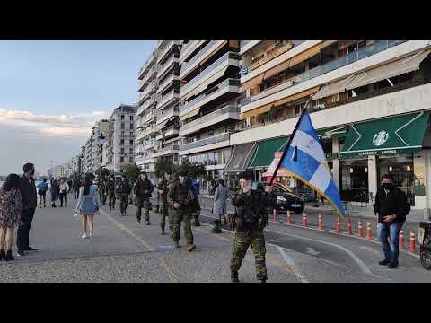 Πορεία Λέσχης Εφέδρων για την επέτειο από την απελευθέρωση της Θεσσαλονίκης - Voria.gr