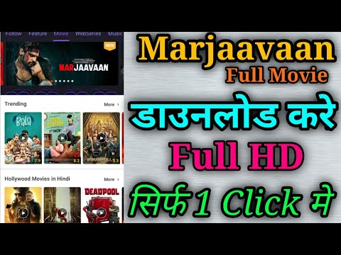 How to marjaavaan movie download || Marjaavaan full movie full HD download