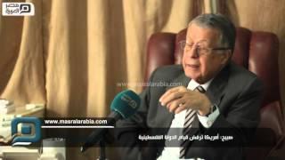 مصر العربية | صبيح: أمريكا ترفض قيام الدولة الفلسطينية