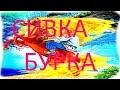 Русские сказки Народные сказки смотреть Сказки для Детей АУДИОСКАЗКИ русские mp3