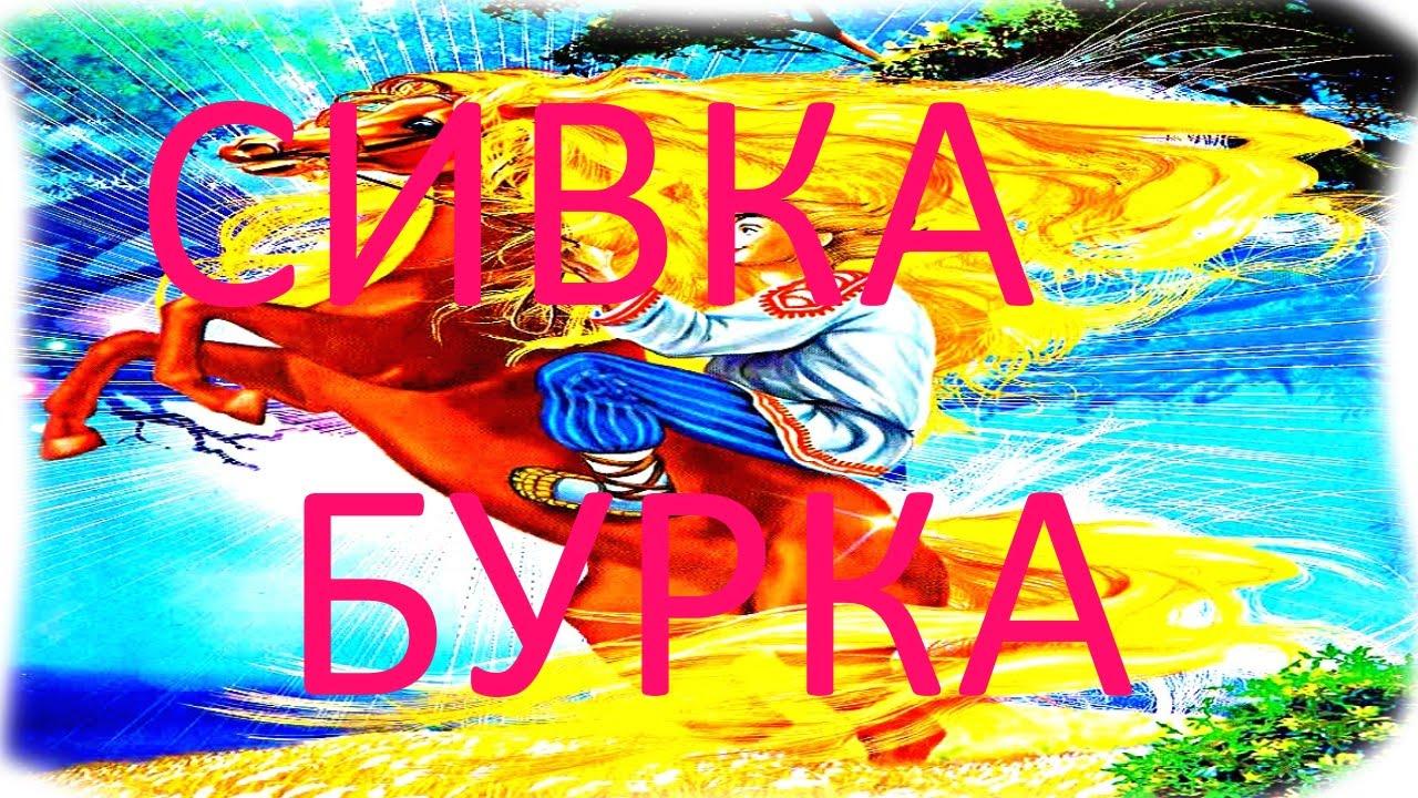 Смотреть сказки русские