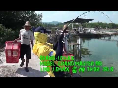 Lemax GM-S Fishing Trip Test Video (Big Fish)