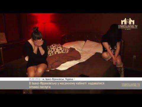 секс знакомства франківськ
