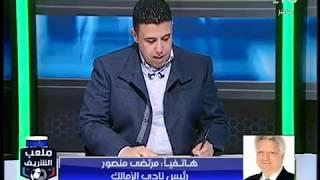 رئيس الزمالك يوضح رأيه في تأجيل «القمة»: لا نرغب في صدام مبكر مع الخطيب (فيديو) | المصري اليوم