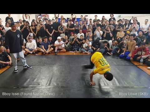 Bboy Issei vs Bboy Lowe - RYUGI Vol.14: Exhibition Battle