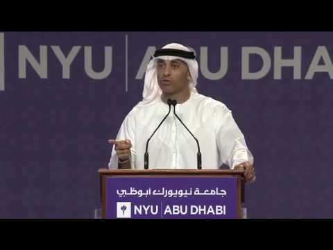 Ambassador Al Otaiba Keynote at 2016 NYU Abu Dhabi Graduation