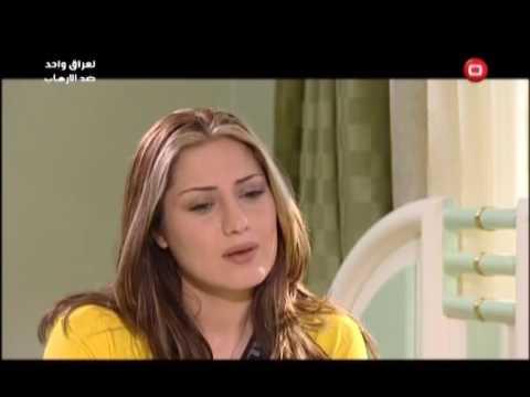 المسلسل العراقي مرافئ الحنين - الحلقة ١٧ motarjam