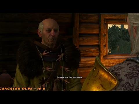 The witcher 3 wild hunt прохождение игры