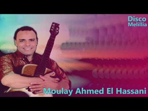 Moulay Ahmed El Hassani - Yalabnia Kitra - Official Video