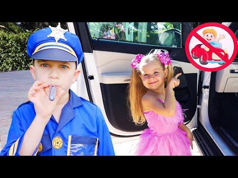 Диана и Рома играют в полицейских
