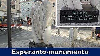 La EO monumento de la urbo Graz (kaj aliaj vidindaĵoj) | Esperanto vlogo