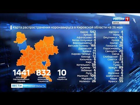 Ещё два человека с коронавирусом скончались в Кировской области(ГТРК Вятка)
