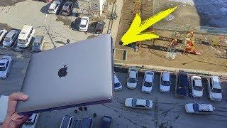 СБРОС MacBook Pro со 100m на асфальт !