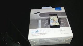 Обзор автомобильного держателя для смартфона Deppa Crab CD