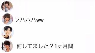 2018/07/03 関バリ 文字起こし 関西ジャニーズJr. 藤原丈一郎 大橋和也 ...