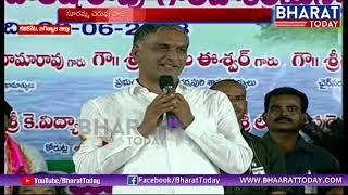 Minister Harish Rao Speech @ Suramma Irrigation Project | Jagtial | Bharat Today