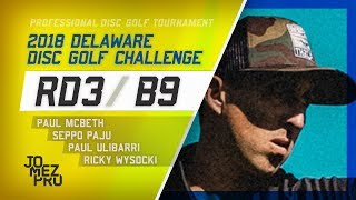 2018 Delaware Disc Golf Challenge | Final RD, B9 | McBeth, Paju, Ulibarri, Wysocki