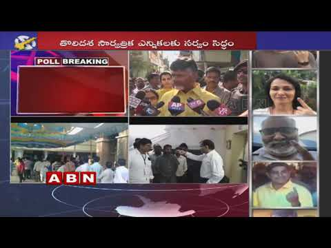 CM Chandrababu Naidu Speaks to Media after Casting His Vote | AP Elections 2019 | ABN Telugu