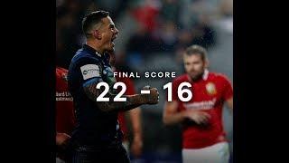 BLUES VS BRITISH AND IRISH LIONS - 2017 MATCH HIGHLIGHTS 2017 Video