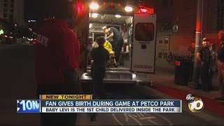 Woman gives birth at Petco Park