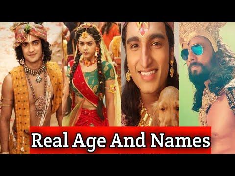 Radha Krishn Serial Actor's Real Age & Names || Radha || Krishn || Ayan || Balram || Etc..