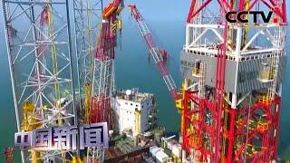 """[中国新闻] 胜利油田首次开采出""""白色石油""""   CCTV中文国际"""