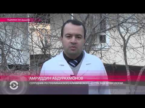 Жителей Таджикистана лишили инсулина