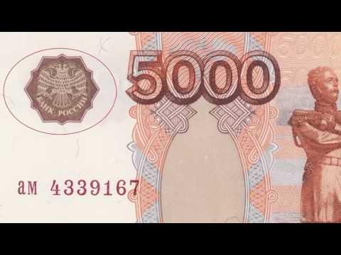 МИЦ Новости России -