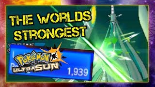 Pokemon Ultra Sun and Moon VGC 2019 Sun Series Battle - THE WORLDS STRONGEST