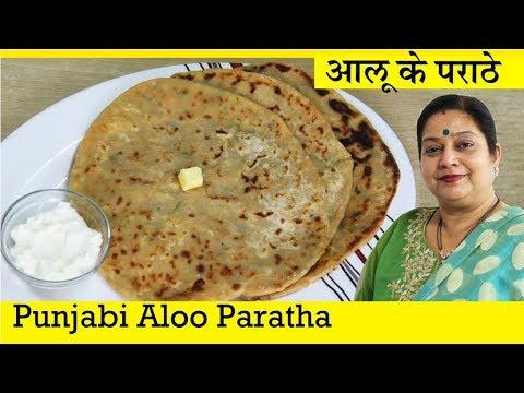Punjabi Aloo Paratha Recipe in Hindi | आलू पराठा | Dhaba Style Paratha | Recipe by Archana