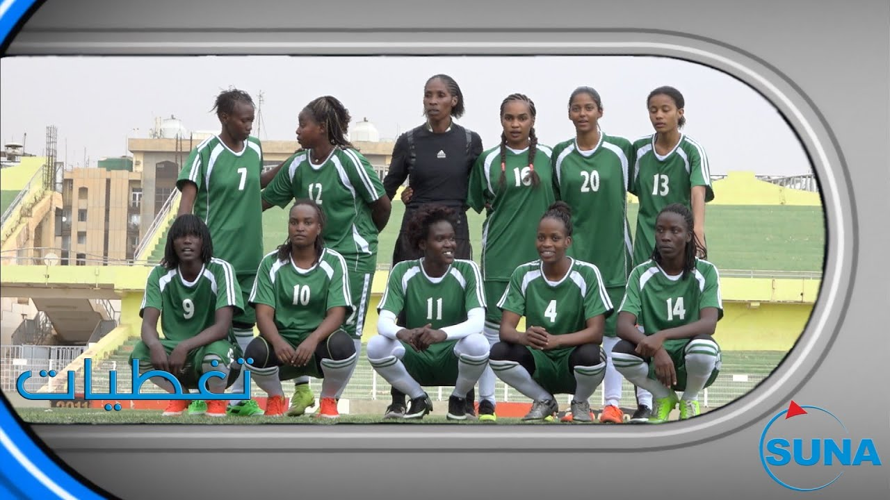 Photo of #السودان #سوناl دوري كرة القدم الأول للسيدات – الرياضة