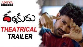 Darshakudu Theatrical Trailer | Darshakudu Songs |  Ashok, Eesha