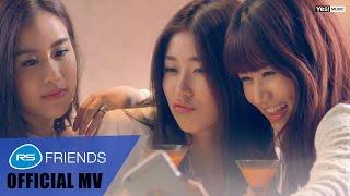 รักอย่าบ่น (Primetime) feat.TJ. 3.2.1 : Faye Fang Kaew [Official MV]