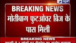 Latest News: A Nepali girl found Semi-nude in Delhi