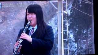 放送日 平成26年3月9日.