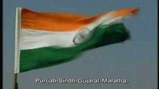 Jana Gana Mana-INDIAN NATIONAL ANTHEM Karaoke -By Digital Duniya Audio Studio.mpg