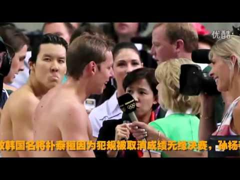 韩媒声称朴泰桓被中国-黑哨-判出局!