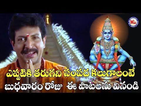 సూపెర్-అయ్యప్ప-భక్తి-పాటలు-|-swarna-shikharam-|-hindu-devotional-video-song-telugu