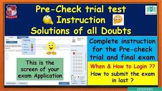 Pre Check trial test - complete instructions for GTU MCQ exam for all first sem & last sem students screenshot 2