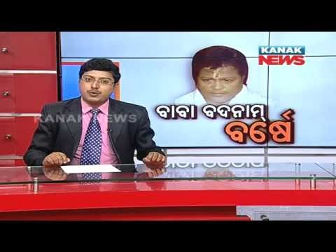 One Year To Arrest of Sarathi Baba