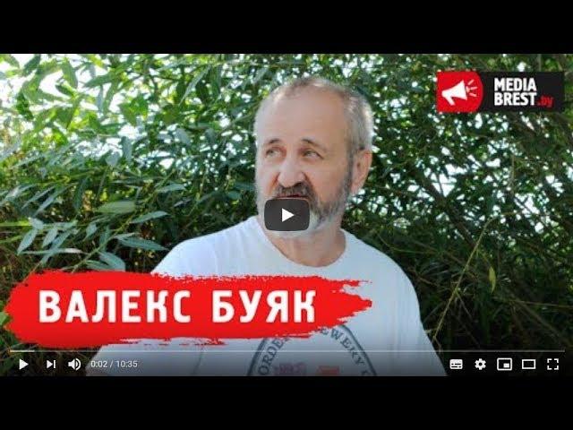 Белорусский экстрасенс предсказал рост биткоина и открытие завода АКБ в Бресте