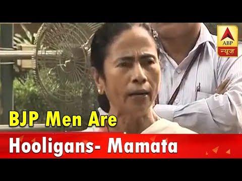 Bangla khabar 24 ghanta news kolkata