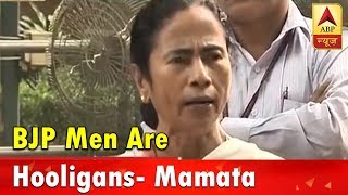 Kaun Jitega 2019(02.08.2018): BJP Men Are Just Some Hooligans, Says Mamata Banerjee