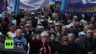 Ukraine: Thousands demand higher wages at Kiev trade union rally