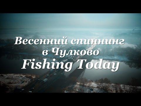 ограничения весенней рыбалки на спиннинг